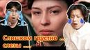 Корейцы смотрят клип Полина Гагарина - Кукушка Реакция корейского народа / Реакция иностранца