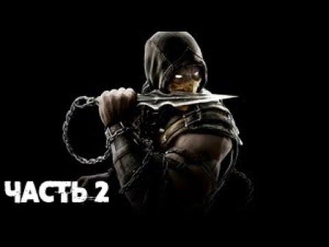 Прохождение игры Mortal Kombat 2 Конченая Соня Блэйд