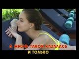 Маркин Владимир - Ольга