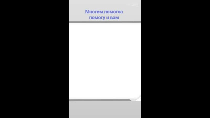 StorySaver_ulya.rieltor.samara_56079853_170169100640956_5304948604842448008_n.mp4