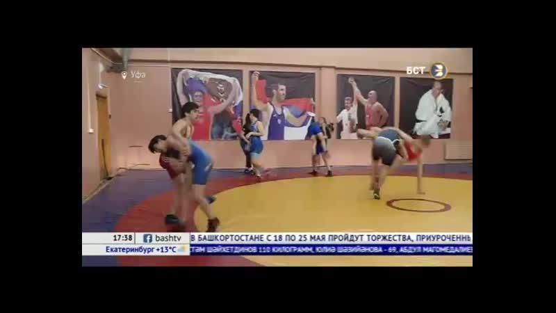 Борцы из Башкортостана взяли бронзу на чемпионате в Мордовии