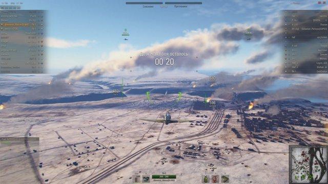 World Of Warplanes 05 20 2016 22 48 43 02