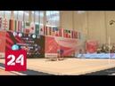 Россиянки выиграли этап Кубка вызова по художественной гимнастике - Россия 24