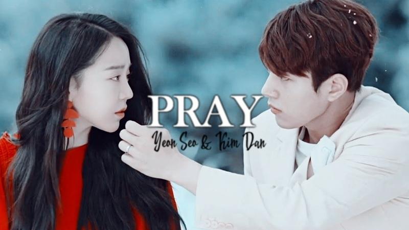 Angels Last Mission Love [Yeon Seo Kim Dan] - Pray (wh WKsu)