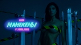 Luxor - Манекены feat. marie___marie. Премьера клипа. 2019