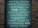 Александр Калашниченко фото #3