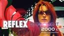 REFLEX — Distant Light 2000 год. Премьера! Full HD Remastered Version 2019