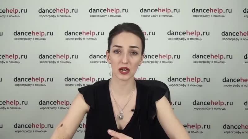 Наталья Пономарева Диагностика нарушения осанки