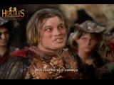 Hercules - Ares