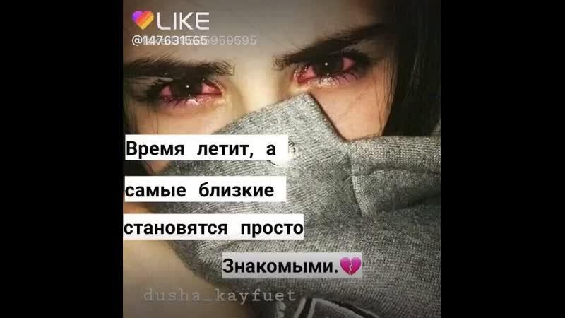 Like_6693654198069999386.mp4
