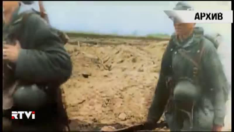 Латышские легионеры Waffen SS кто они