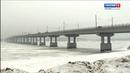Костромской мост через Волгу снова ждёт ремонт