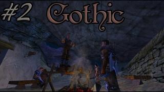 2.#Gothic Безымянный Паркурщик