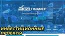Заработок на дивидендах в инвестиционном проекте Dshfinance 29