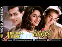 Saajan - HD VIDEO JUKEBOX | Salman Khan, Madhuri Dixit Sanjay Dutt | 90's Best Romantic Songs