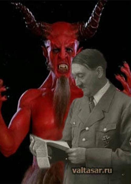 В поисках власти Адольф Гитлер продал душу Дьяволу.
