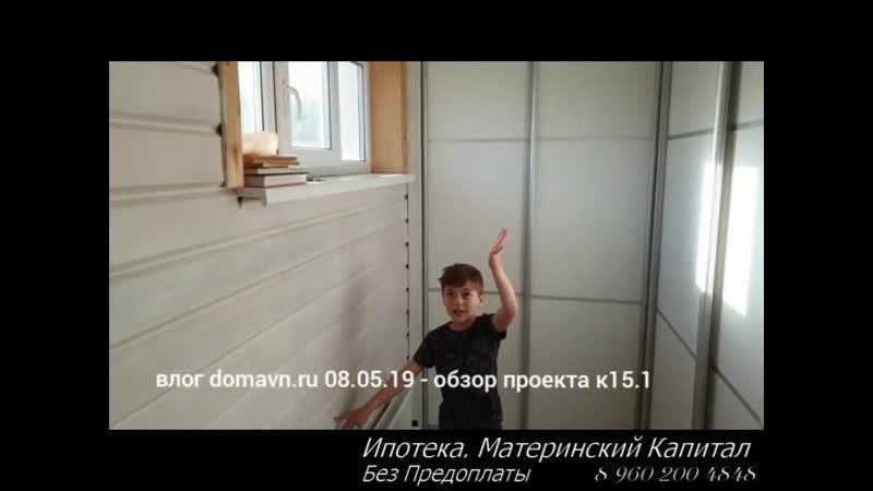 к15.1 Обзор Каркасного дома через три года domavn.ruprojectscottagekarkasniy-dom-9x9-dla-postoyannogo-projivaniya-k15