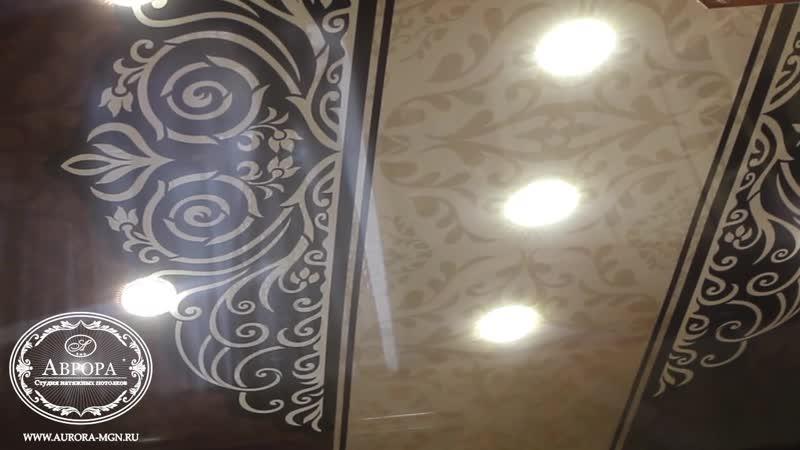 Натяжные потолки с фотопечатью в кухне Магнитогорск студия Аврора