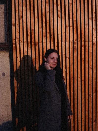 Алёна Яцуненко