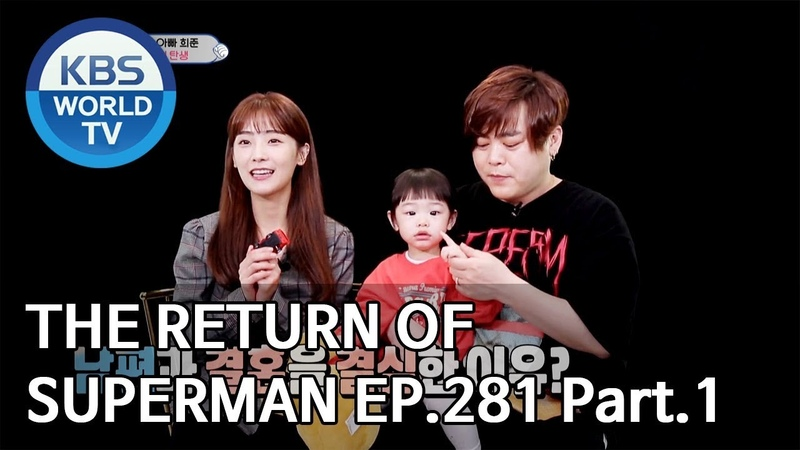 The Return of Superman | - Ep.281To You Who Taught Me Happiness Pt.1[ENGIND2019.06.16]