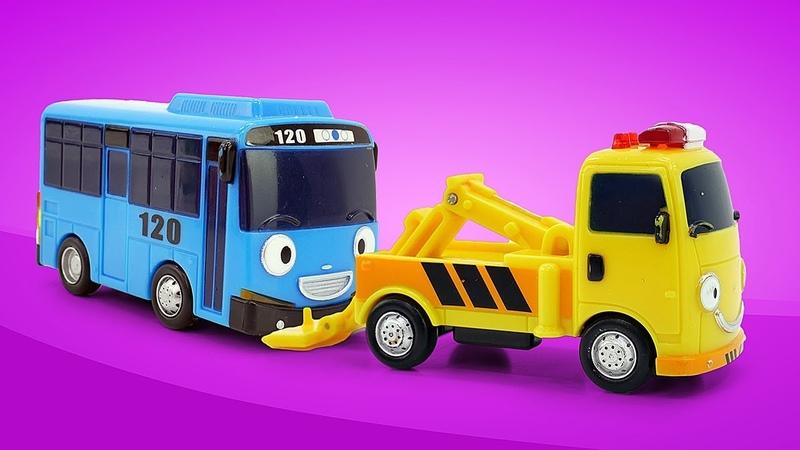 Die Aufgabe der Helfer Autos - Der Abschleppwagen - Spielzeugvideo für Kinder