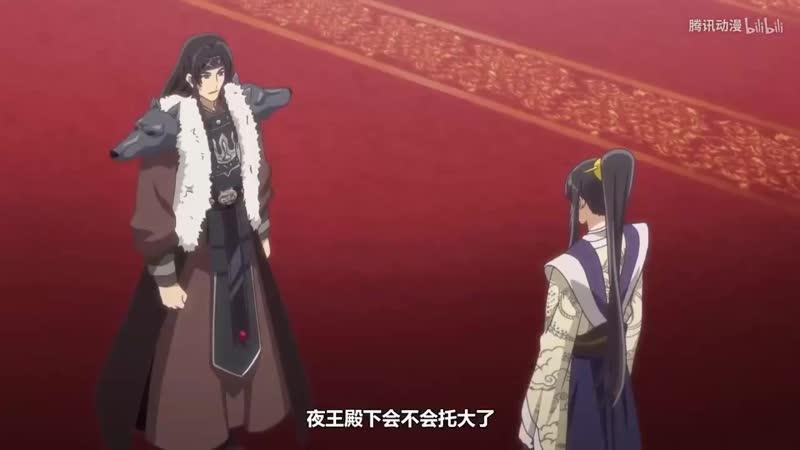 Имперская Наложница / Imperial concubine - 10 серия