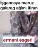 Езиды в армянской армии подвергаются насилию теряют рассудок от полученых побоев своих командиров и насильно отправляются в Карабах на фронт