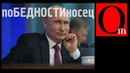 Короли бедности. Путин с Медведевым возрождают Россию