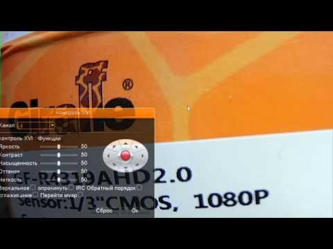 Изменение разрешения ТВ камеры через регистратор GF-R4319AHD2.0