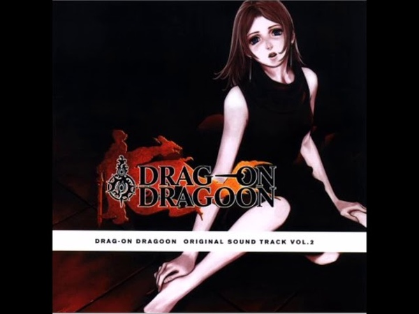 Drakengard 1 OST - Growing Wings