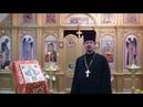 ПАСХАЛЬНОЕ поздравление Храм Космы и Дамиана г. Пыть-ях