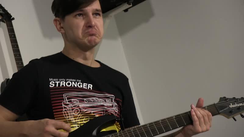 А ну давай наяривай, гитара семиструнная.