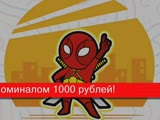 Розыгрыш сертификата номиналом 1000 рублей в батутный центр Ninja парк!