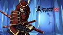 Shadow Fight 2 (БОЙ С ТЕНЬЮ 2) - МОЛОДОЙ СЕГУН ПРОТИВ СЕНСЕЯ