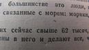 Черноморск Ильичевск Разные данные о Населении в Википедии и в Путеводителе СССР