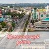 Подслушано Калининский район|Теплотех Челябинск