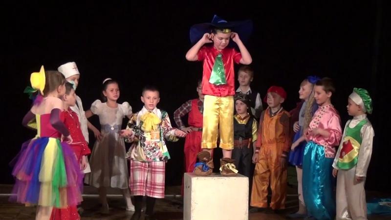 Детский спектакль Незнайка и его друзья