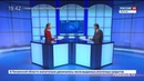 Россия 24. Пенза дождется ли реконструкции планетарий