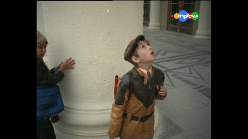 Тихие троечники (1980) (Беларусьфильм) (ТК Карусель) 1 серия