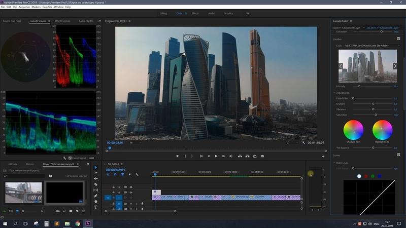 Цветокоррекция в Adobe Premiere Pro CC 2018