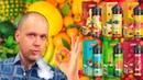Suprime Juice Drip IT ГОДНОТА