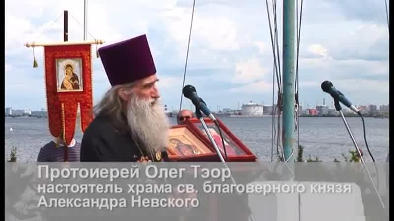 Все флаги в гости Псков Храм Александра Невского Крестный ход 2013