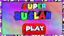 Игровой канал СУПЕР РУСЛАН ПЛЕЙ (SUPER RUSLAN PLAY)
