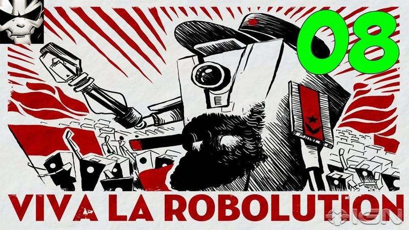Прохождение Borderlands. Часть 8. Революция роботов