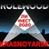 РИ ФЕСТ 2020