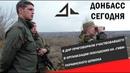 В ДНР приговорили участвовавшего в организации покушения на «Гиви» украинского шпиона