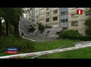 1990 Хорватия. Ураган. Город Загреб. 13 мая 2019.