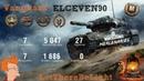 Vanguard ELC EVEN 90/World of Tanks Console/WOT MERCENARIES/PS4/XBOX