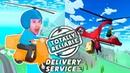 ПОЧТА РОССИИ ОТДЫХАЕТ - Totally Reliable Delivery Service 1