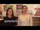 Новости 360 Ангарск выпуск от 19 04 2019